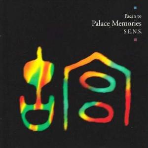 S.E.N.S - Palace Memories~Sunset(故宫之迟暮)【纯音乐钢琴谱】-钢琴谱