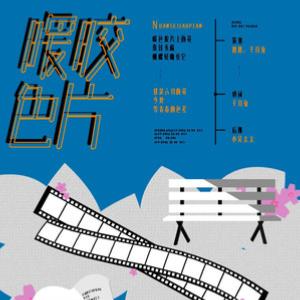 暖色胶片(原曲《ほころび》)(简单版,适合初学者)-钢琴谱