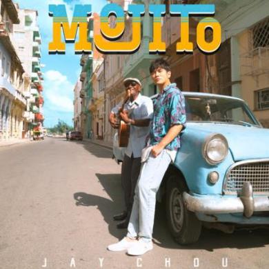 Mojito【钢琴伴奏附词】-钢琴谱