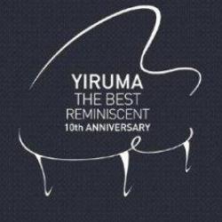 Do You?【十周年版】Yiruma 李闰珉 10周年版 10周年专辑精选 The Best - Reminiscent 10th Anniversary-钢琴谱