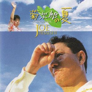 Summer(C调)-《菊次郎的夏天》主题曲-钢琴谱