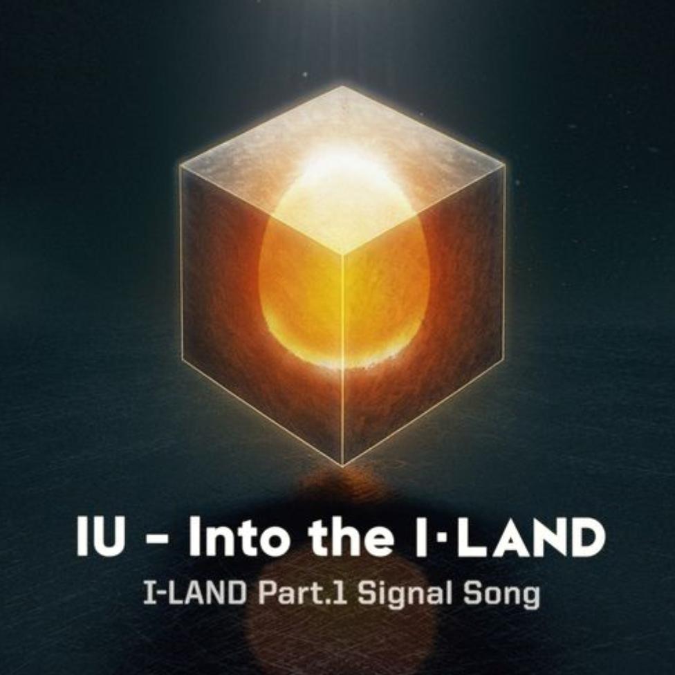 Into the I-LAND (piano cover)-钢琴谱