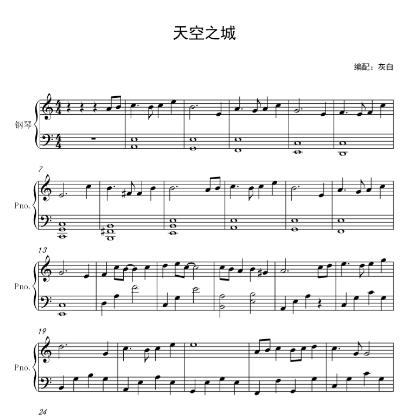 君をのせて钢琴简谱 数字双手