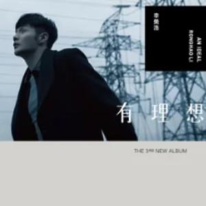 李荣浩 - 爸爸妈妈(弹唱伴奏附词 - 原调)超高还原版-钢琴谱