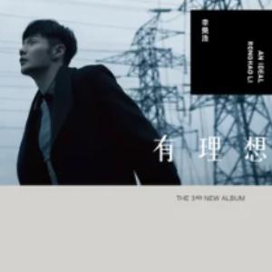 李荣浩 - 爸爸妈妈(弹唱伴奏附词 - C调)超高还原版-钢琴谱