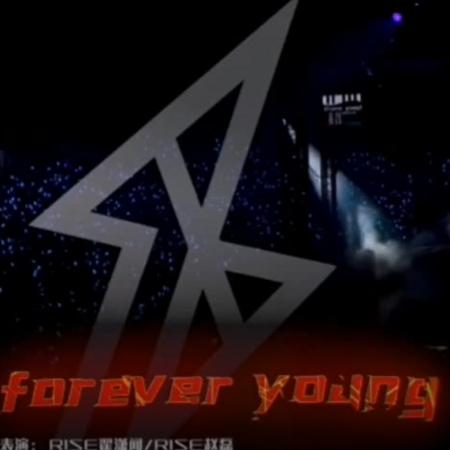 【然韵音乐】R1SE-Forever young 翟潇闻/赵磊 史诗级还原-钢琴谱
