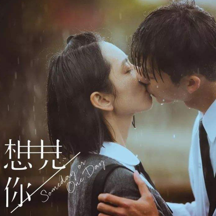 Last Dance(钢琴版)dylanf编配-钢琴谱