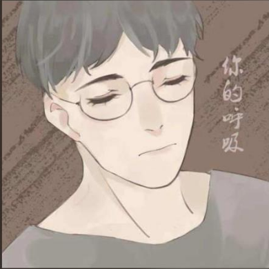 你的呼吸【完美独奏版】-钢琴谱