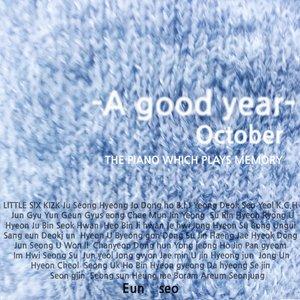 A Good Year【C调独奏谱】-钢琴谱