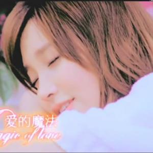 金莎 - 爱的魔法【C调独奏谱】-钢琴谱