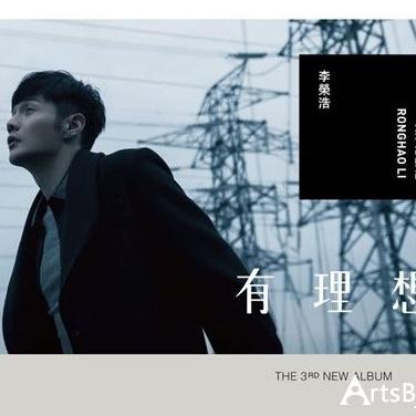 不将就-李荣浩〖简易动听〗-钢琴谱