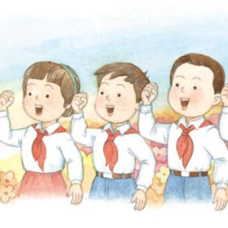 共产儿童团歌 经典儿歌 琴童专用-钢琴谱
