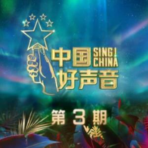 单依纯《永不失联的爱》高度还原独奏版-C调 (2020中国好声音)-钢琴谱