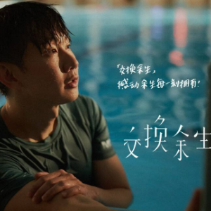 林俊杰 - 交换余生【简易独奏谱】-钢琴谱