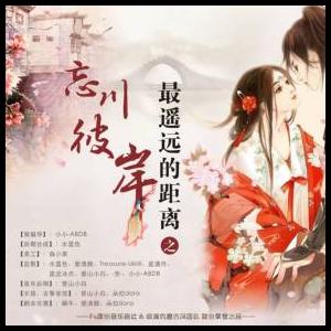 忘川彼岸-C调(原版扒带+公式化伴奏版)-钢琴谱