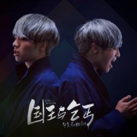 《国王与乞丐》华晨宇,初学者优美版-钢琴谱