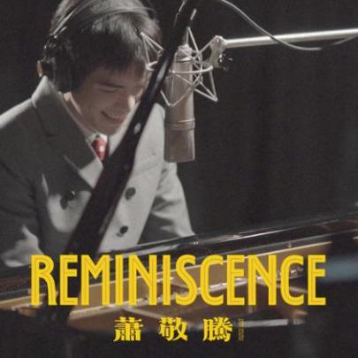 城里的月光钢琴简谱 数字双手 陈佳明
