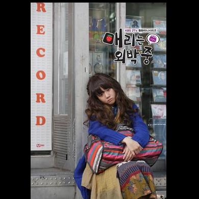 hello hello-F转G调(韩剧《玛丽外宿中》原声带的背景音乐版)-钢琴谱
