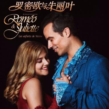 罗密欧与朱丽叶钢琴简谱 数字双手