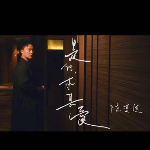 陈奕迅-《是但求其爱》-G调(全新精编+完整版)-钢琴谱
