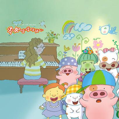 你的扣肉钢琴简谱 数字双手 未知