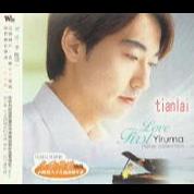 River Flows In You钢琴简谱 数字双手 Yiruma