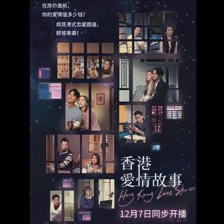 连诗雅-《爱情事》-(《香港爱情故事》主题曲)-钢琴谱