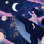 宝藏女孩-降E调(原曲和声+全新精编+完整版)-钢琴谱