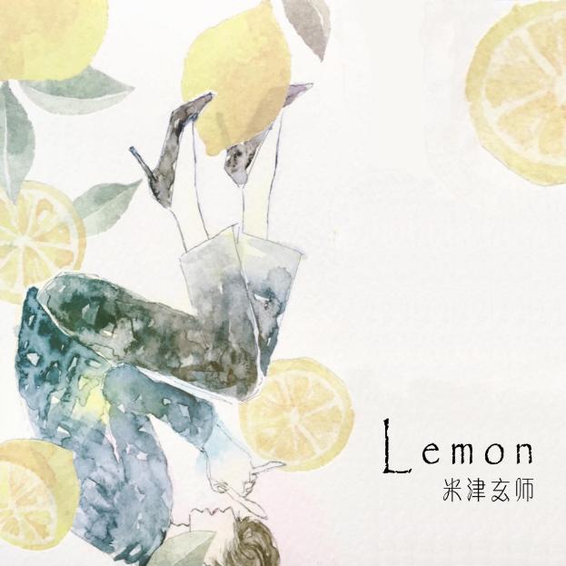Lemon/柠檬-Unnatural/非自然死亡-钢琴谱