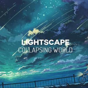《Collapsing World》极限还原版(Lightscape)-钢琴谱
