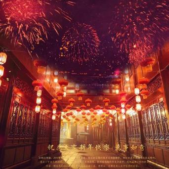 灯火里的中国-周深/张也 【超级好听版】-钢琴谱