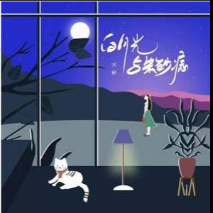 白月光与朱砂痣 C调简易 拜厄难度-钢琴谱