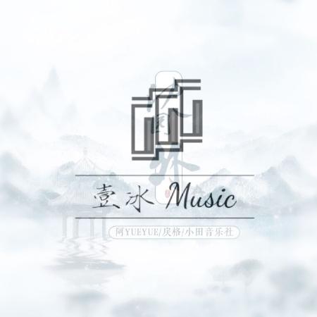 沈园外-原调简单梦幻-钢琴谱