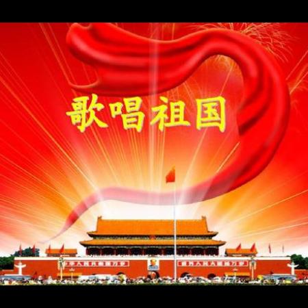 歌唱祖国钢琴简谱 数字双手 王莘
