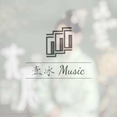 花愿//《锦心似玉》插曲-C调简单易上手-钢琴谱