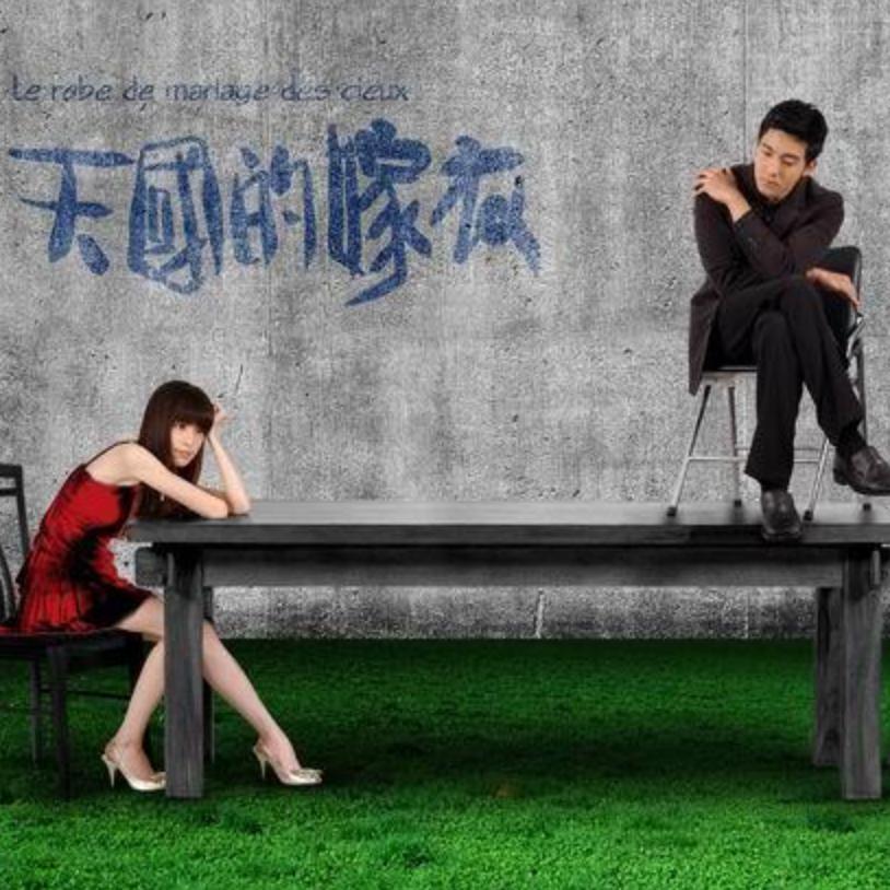 王心凌【爱的天国】-钢琴谱