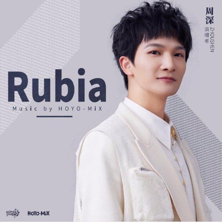 Rubia(C)-钢琴谱