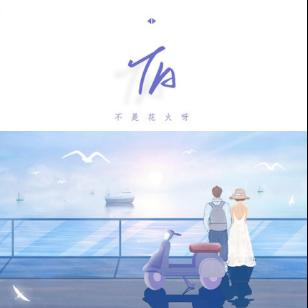 《TA》-钢琴谱