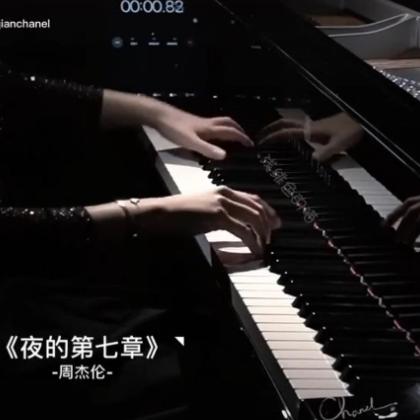 夜的第七章【抖音浅绯色的喵版】泽大大 周杰伦-钢琴谱