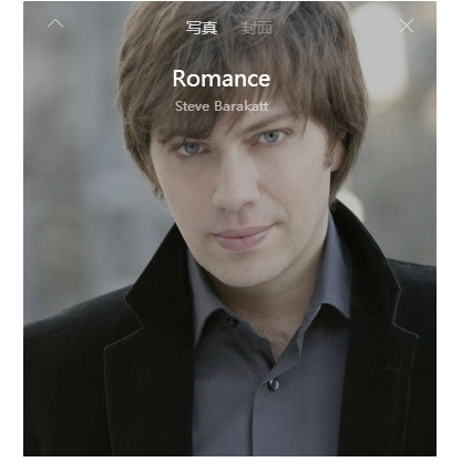 《Romance》抒情好听的纯音乐,599+难度-钢琴谱