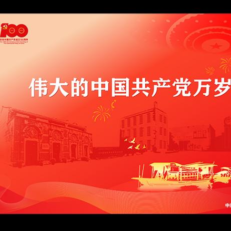 《没有共产党就没有新中国》大合唱伴奏谱-钢琴谱