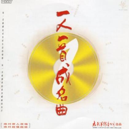 我的祖国【现代编配超好听版】泽大大制-钢琴谱