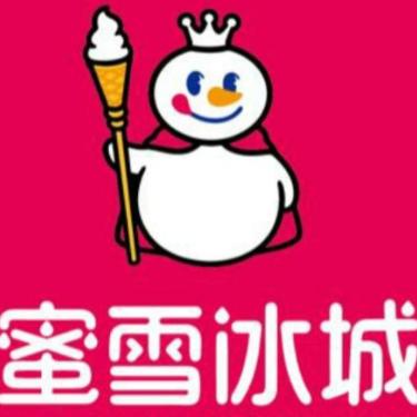 蜜雪冰城甜蜜蜜-C调完整版(带歌词)-钢琴谱