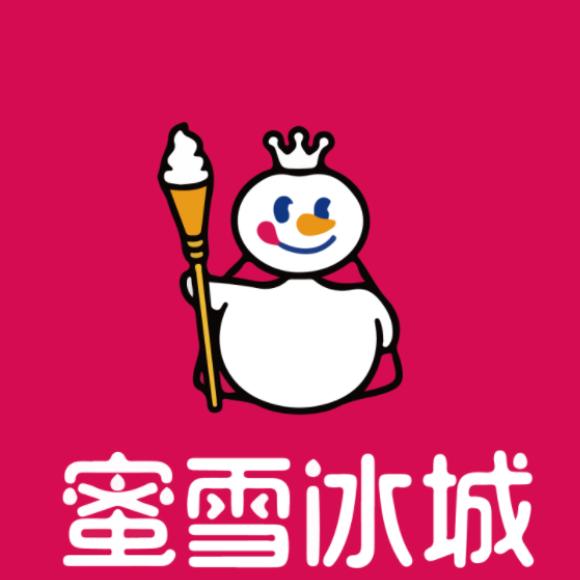 蜜雪冰城 主题曲 儿童C调简易版-钢琴谱