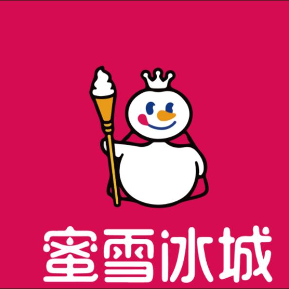 蜜雪冰城 苏联分店
