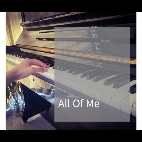 爵士经典名曲【All of me】-钢琴谱