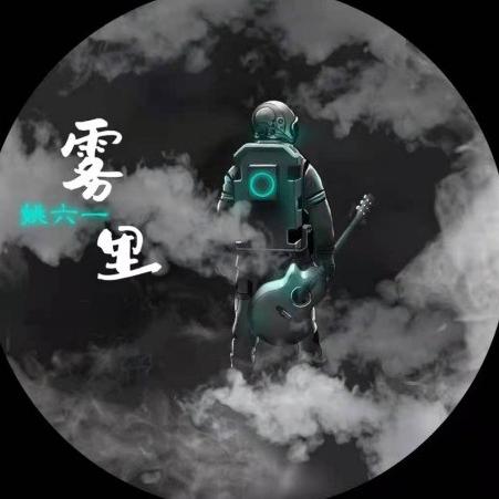原调-雾里-姚六一〖简易动听〗-钢琴谱
