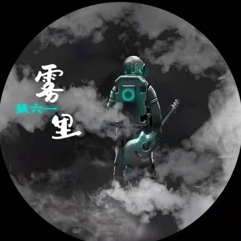 原调-雾里-姚六一〖丰富版〗-钢琴谱