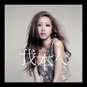 吴哥窟-C调简单版-钢琴谱