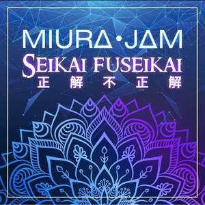 Seikai Fuseikai-爆燃钢琴独奏-钢琴谱